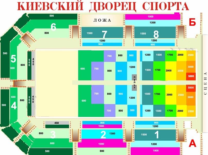 Схема зала и цены :